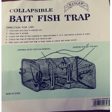 Folding (Collapsible) Minnow Trap